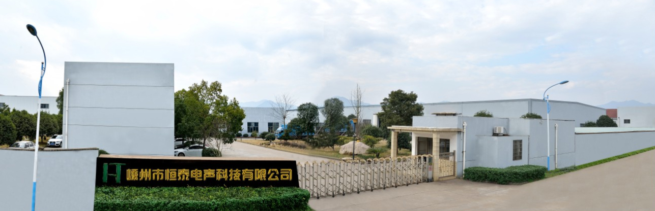 Shengzhou Hengtai Electroacoustic Technology Co., Ltd.